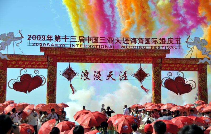天涯海角国际集体婚礼节-美丽三亚网
